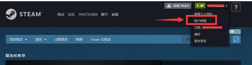 Steam免费领126款游戏【电脑端方法】