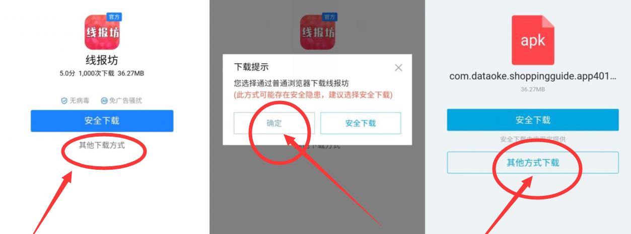 淘宝京东拼多多 购物搜券软件(安卓+苹果)